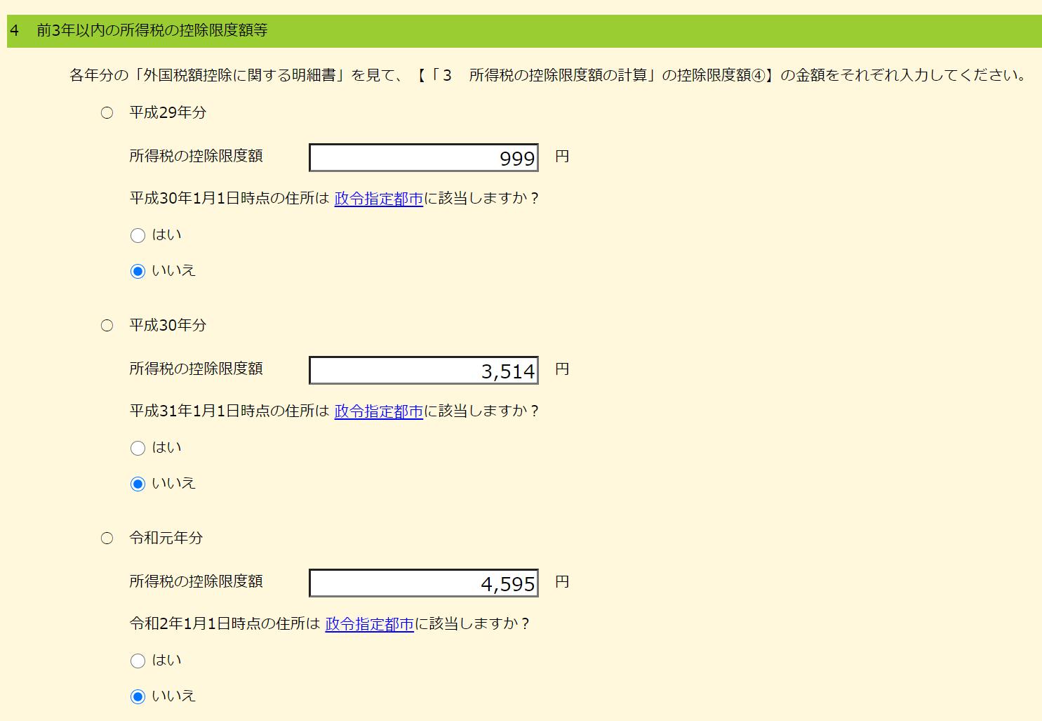 f:id:hodo-work:20210127200015p:plain