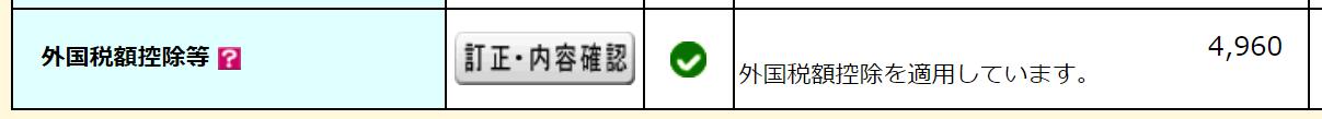f:id:hodo-work:20210127200153p:plain