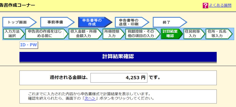 f:id:hodo-work:20210127200401p:plain
