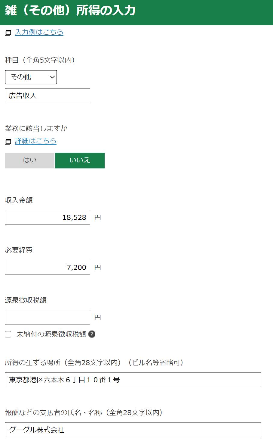 f:id:hodo-work:20210127203850p:plain