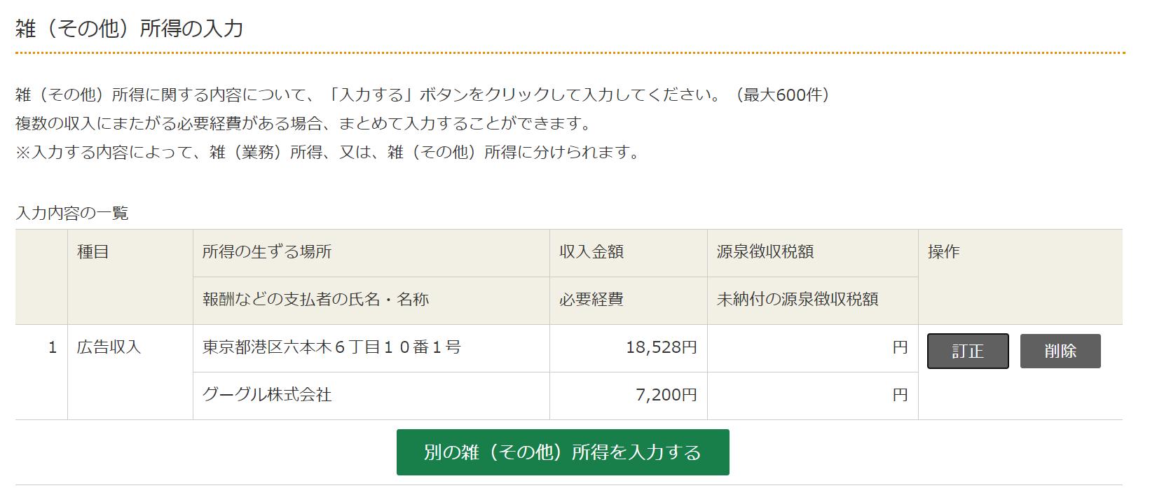 f:id:hodo-work:20210127204130p:plain