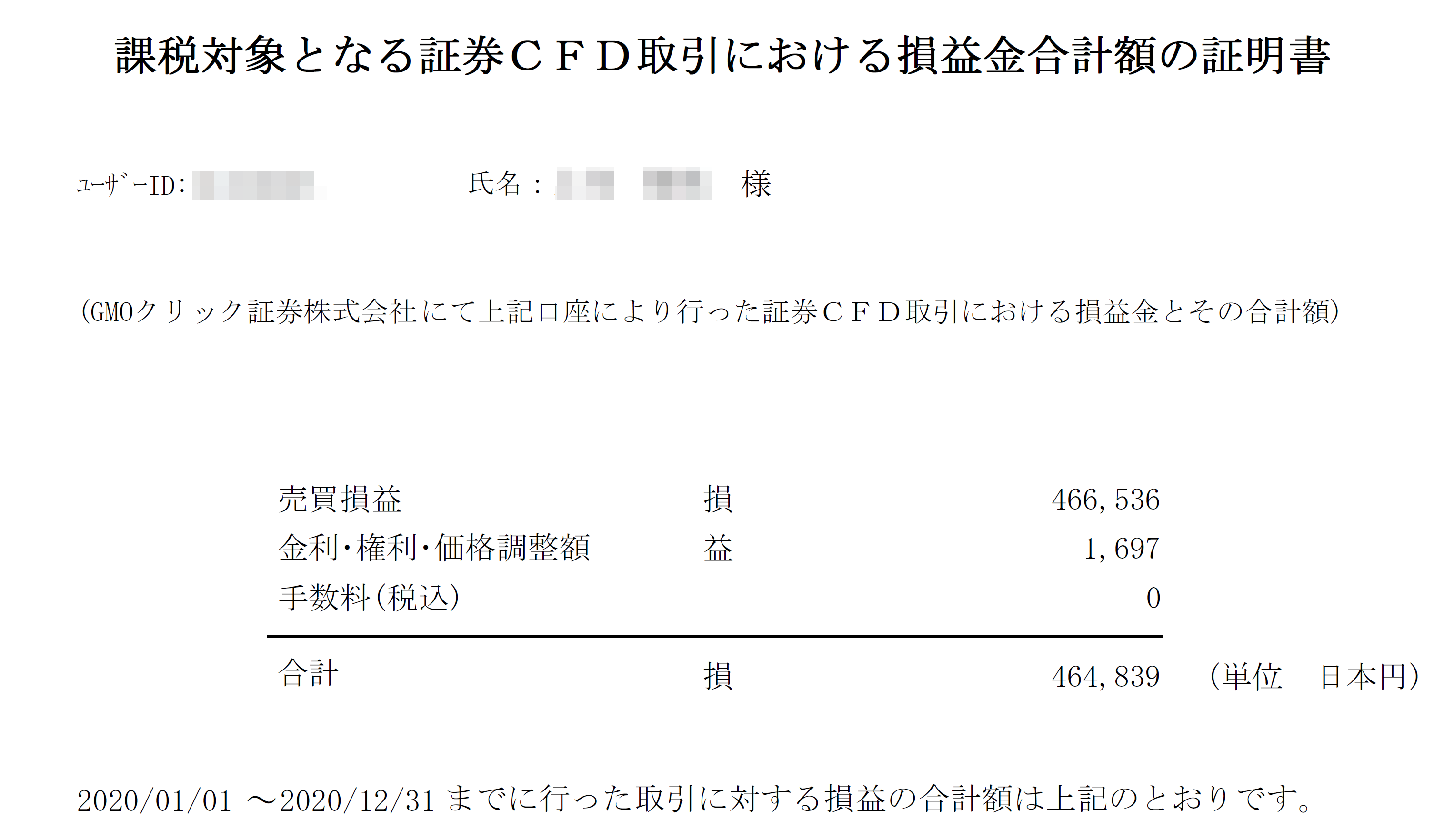 f:id:hodo-work:20210127205202p:plain