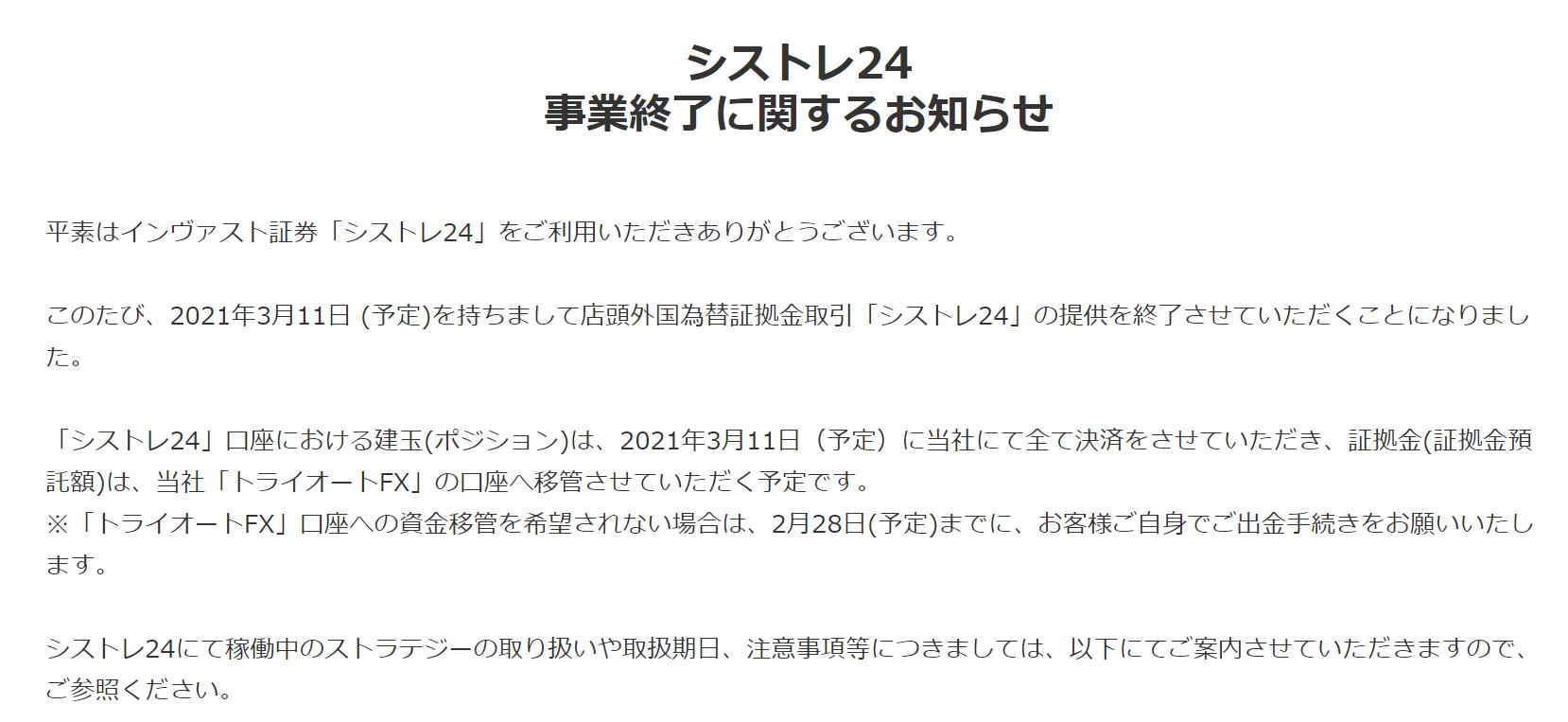 f:id:hodo-work:20210130141601p:plain