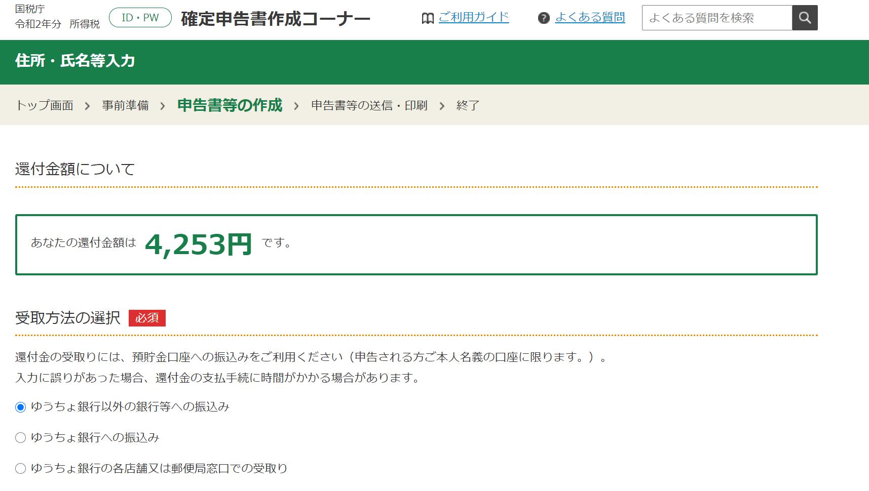 f:id:hodo-work:20210313102200p:plain