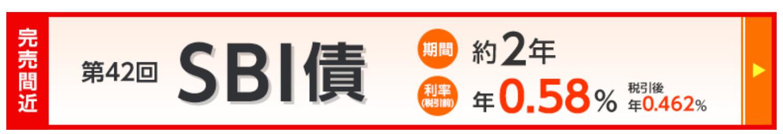 f:id:hodo-work:20210717193049p:plain