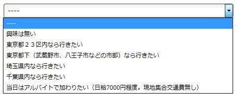 f:id:hodogayamockcenter:20170130213915j:plain