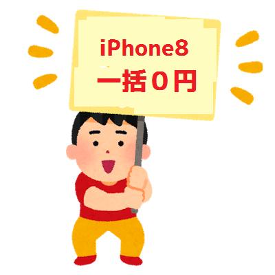 f:id:hodogayamockcenter:20190923212848p:plain