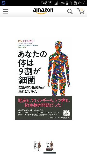 f:id:hodokawayuuki:20170518153939j:image