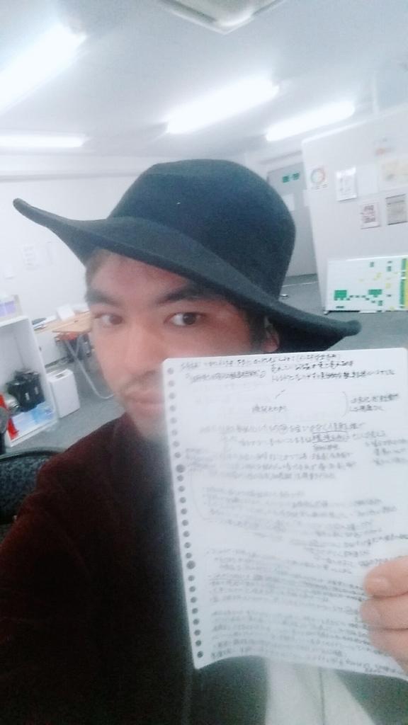 f:id:hodokawayuuki:20181215102749j:plain