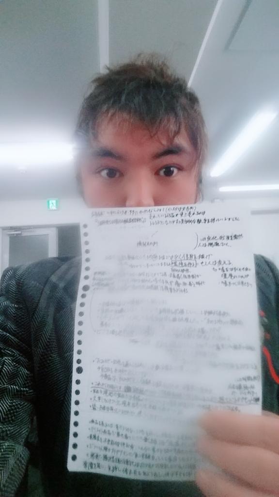 f:id:hodokawayuuki:20181219110944j:plain
