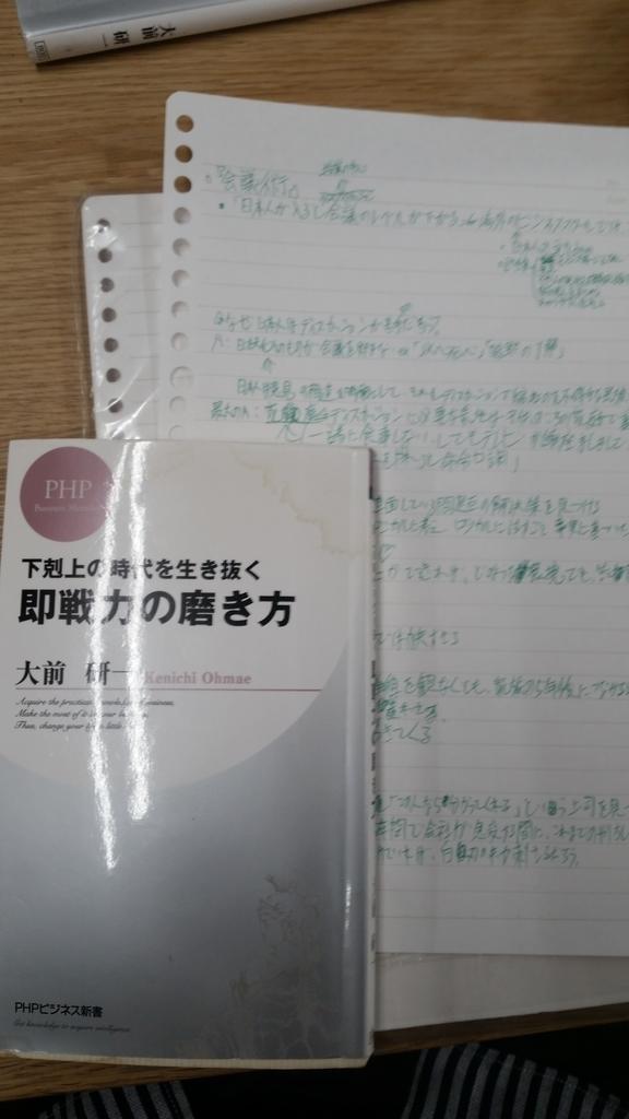 f:id:hodokawayuuki:20181226130010j:plain