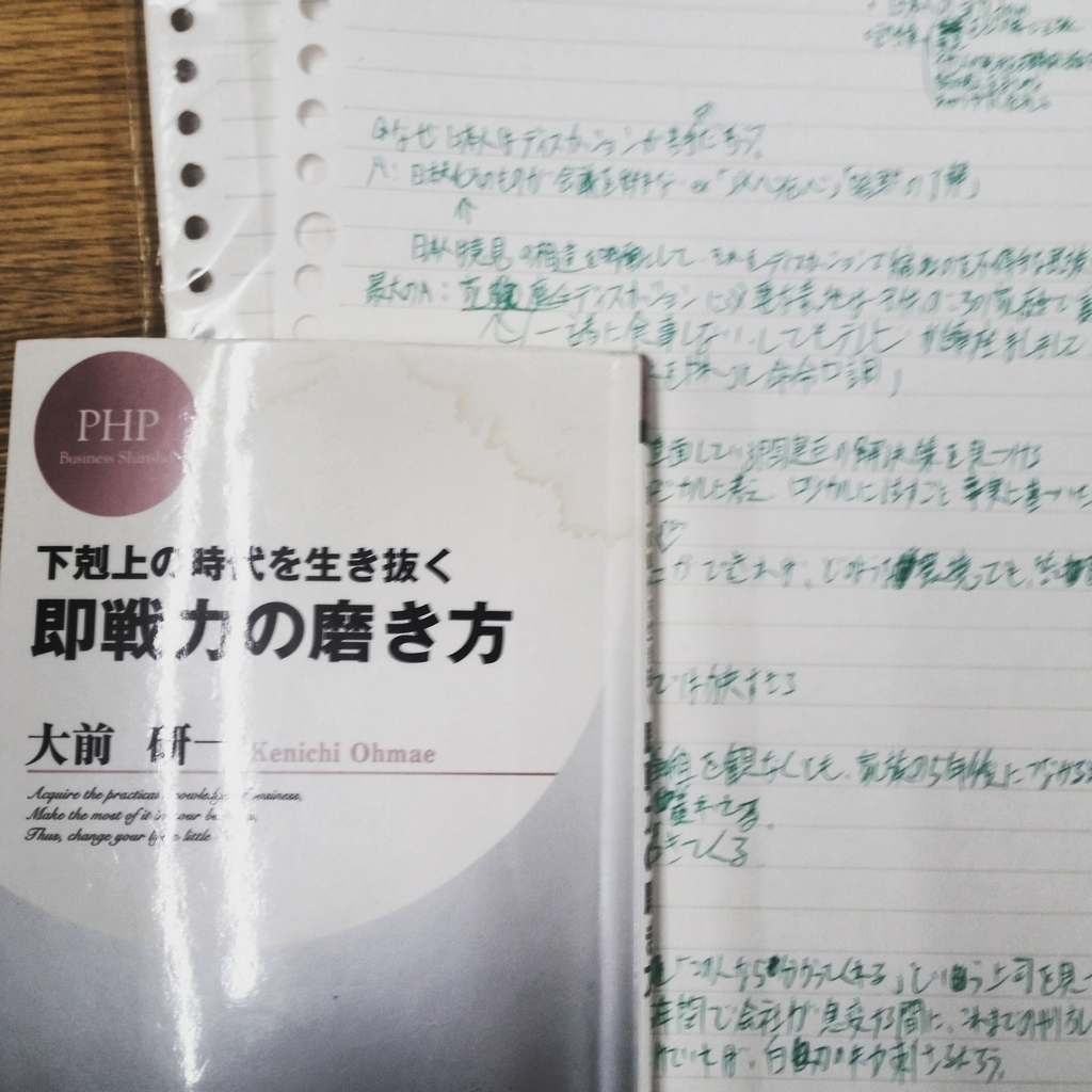 f:id:hodokawayuuki:20190107114027j:plain