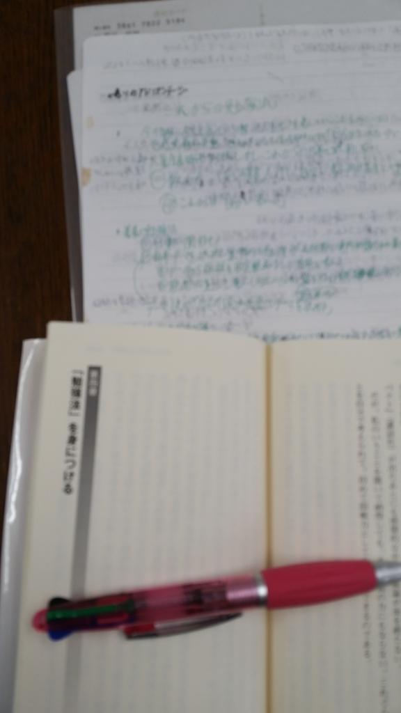 f:id:hodokawayuuki:20190110110012j:plain