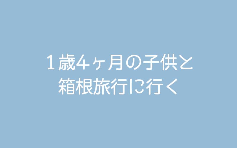 f:id:hogahogahogehoge:20210827231206p:plain