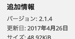 f:id:hogashi:20170831113745p:plain