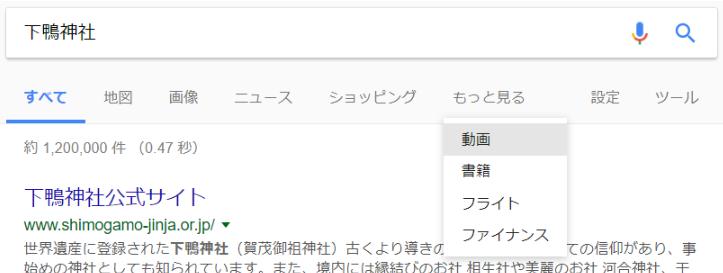 f:id:hogashi:20171211034258p:plain