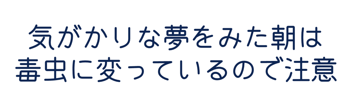 f:id:hogashi:20191206070818p:plain