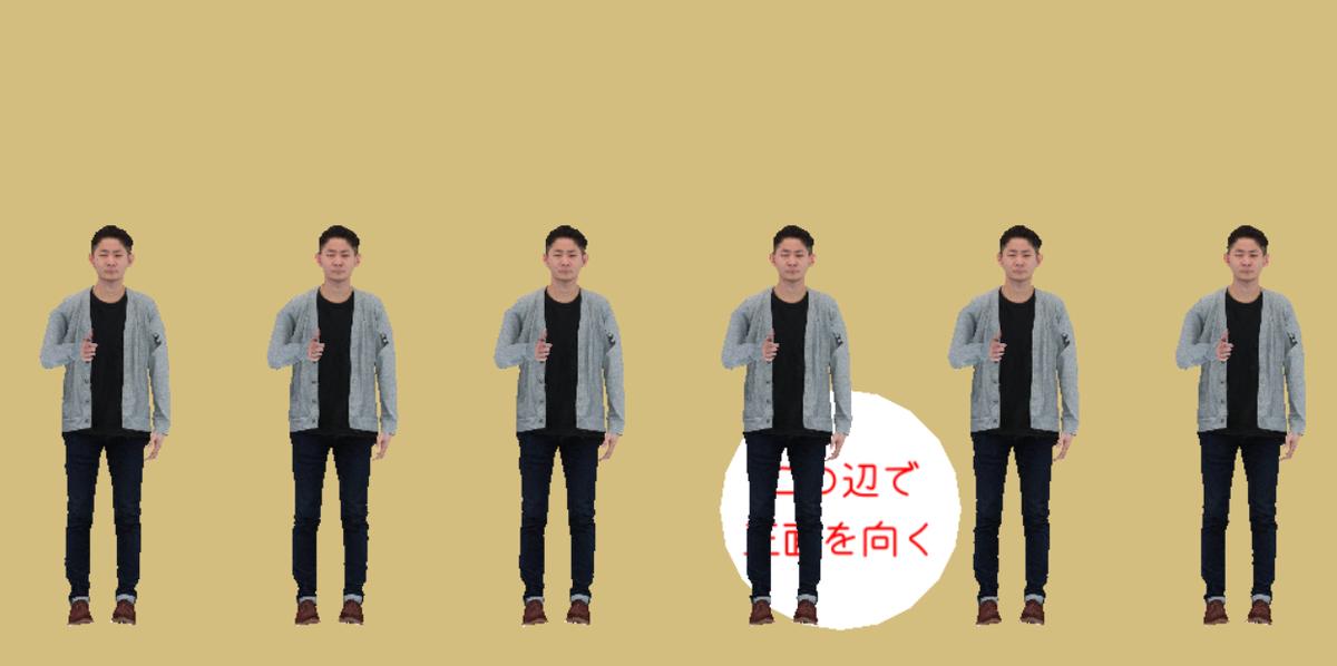 f:id:hogashi:20191207012949p:plain