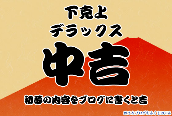 f:id:hogashi:20200101180130p:image