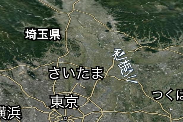 f:id:hogashi:20200505174929p:plain