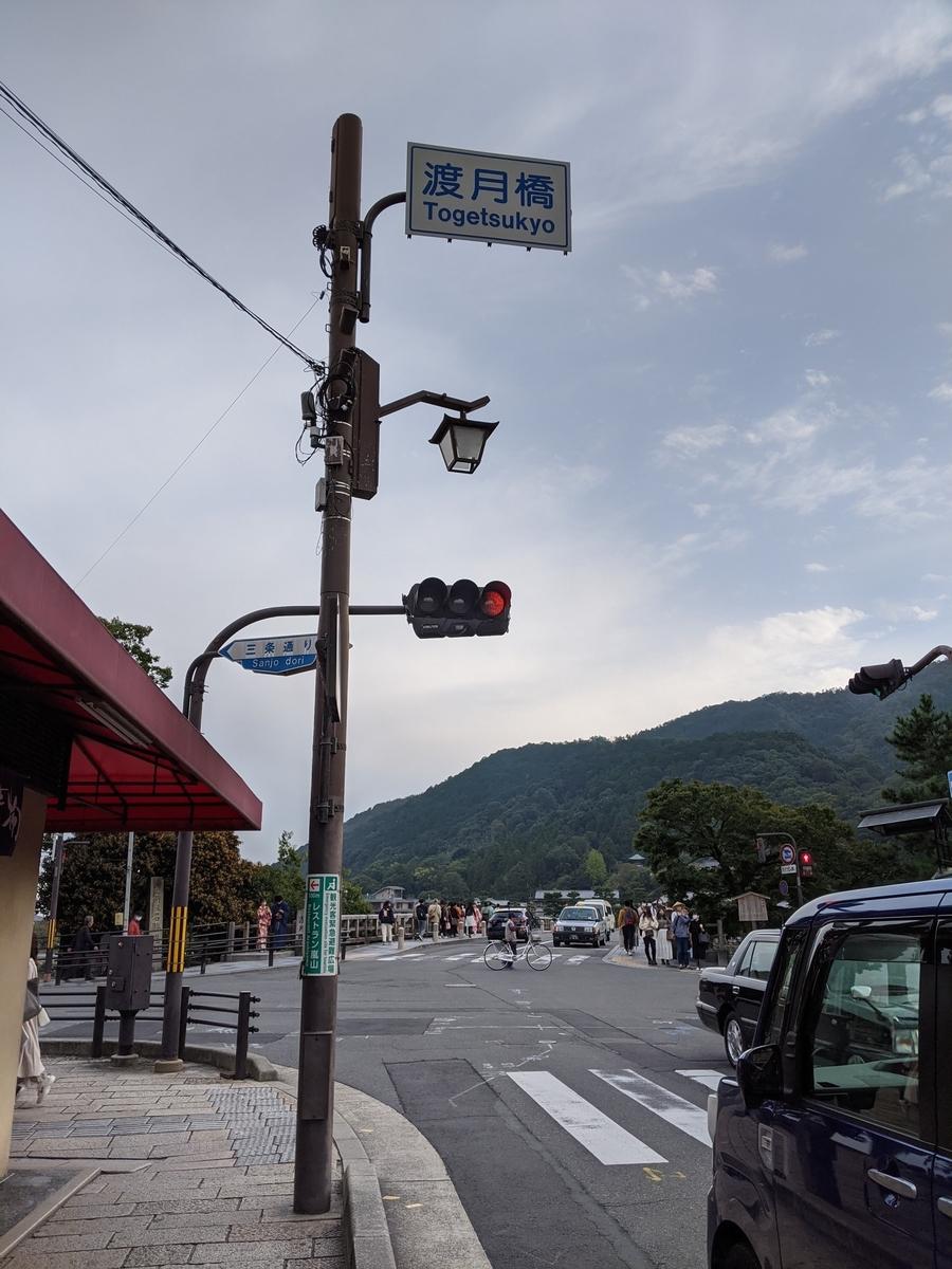 f:id:hogashi:20201028193400j:plain