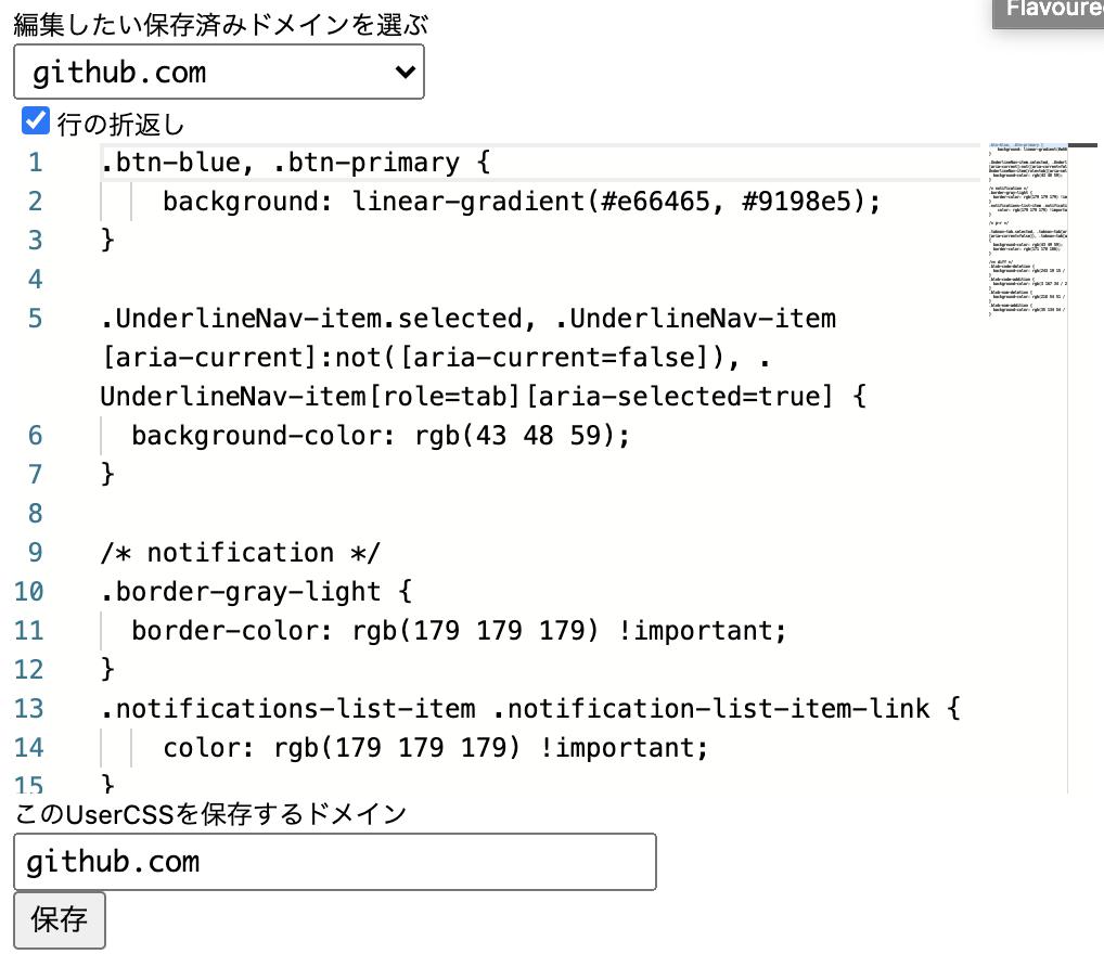 f:id:hogashi:20201231134808p:plain
