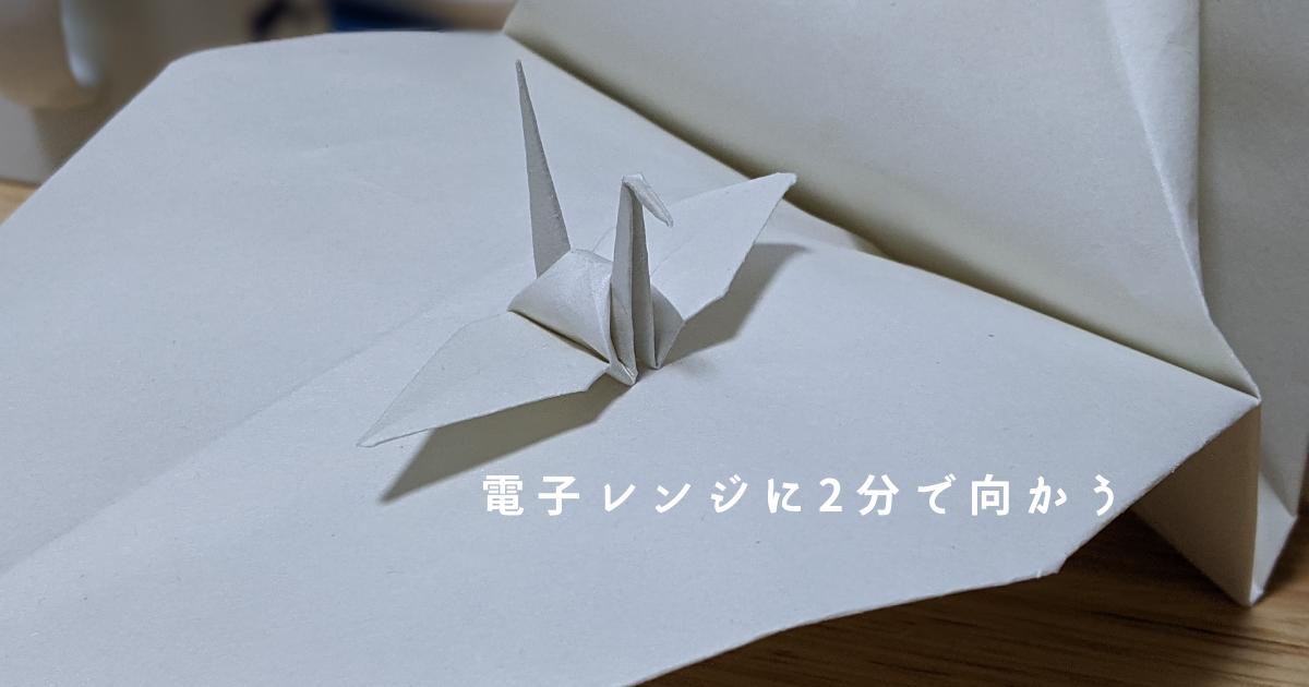 f:id:hogashi:20210329041222p:plain