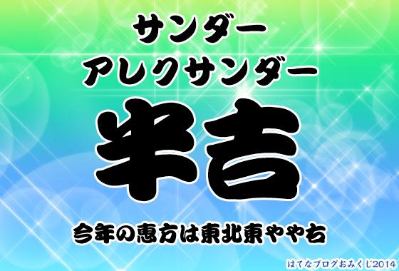 f:id:hogashi:20210423172539p:image