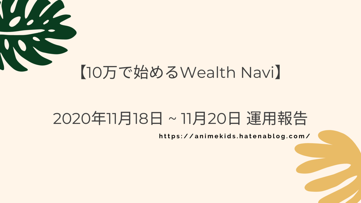 f:id:hogeanime:20201120204851p:plain