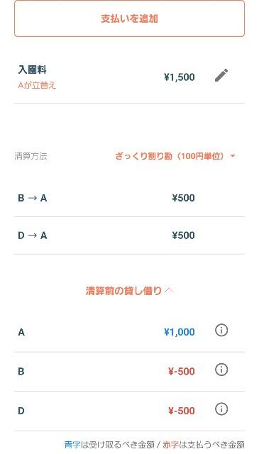 f:id:hogeanime:20210719162852j:plain