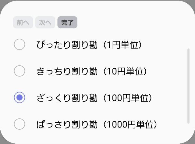 f:id:hogeanime:20210719162858j:plain