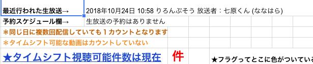 f:id:hogehoge0919:20181127112800p:plain