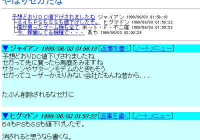 f:id:hogehoge223:20161021201614j:plain