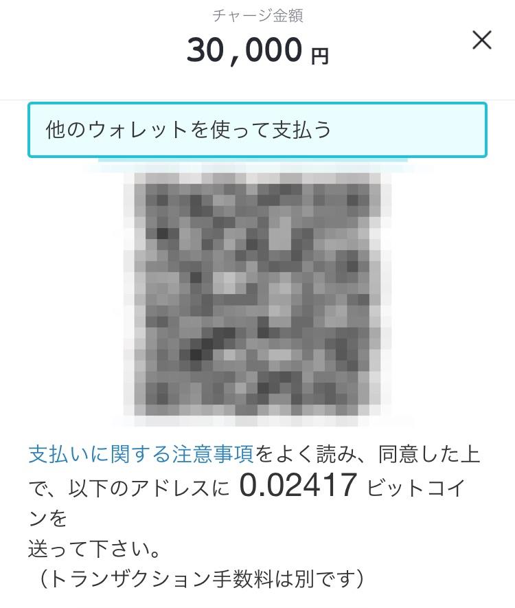 f:id:hogehoge_kato:20171213030235j:plain