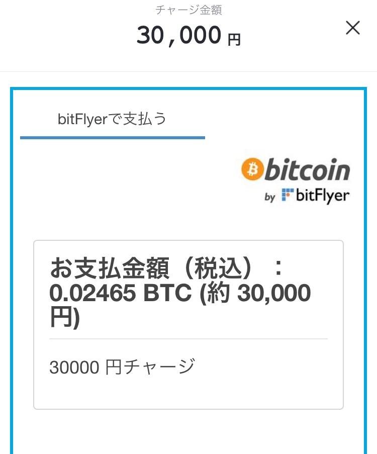 f:id:hogehoge_kato:20171213030250j:plain