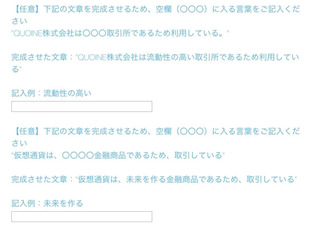 f:id:hogehoge_kato:20180305235051j:plain