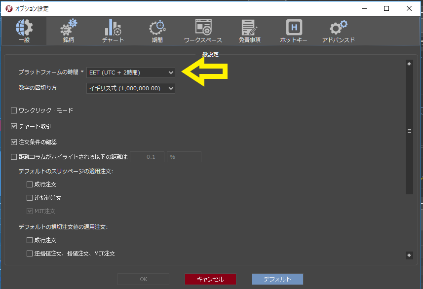 f:id:hogehoge_kato:20190524154536p:plain