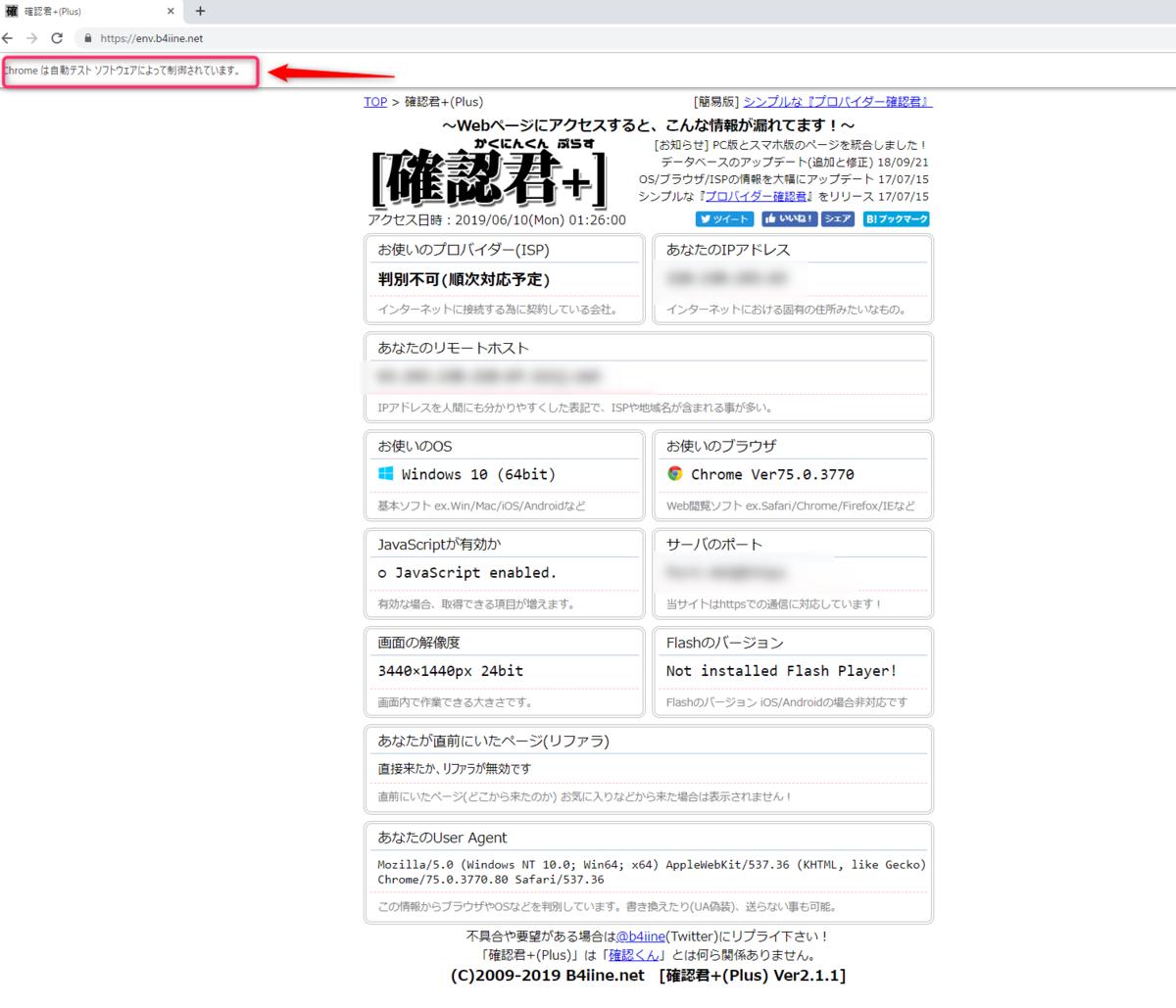 f:id:hogehoge_kato:20190610014611p:plain