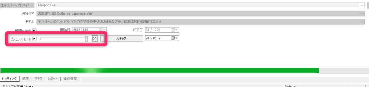 f:id:hogehoge_kato:20190617114539p:plain
