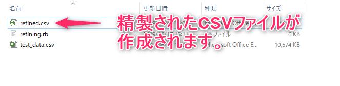 f:id:hogehoge_kato:20190618044615p:plain