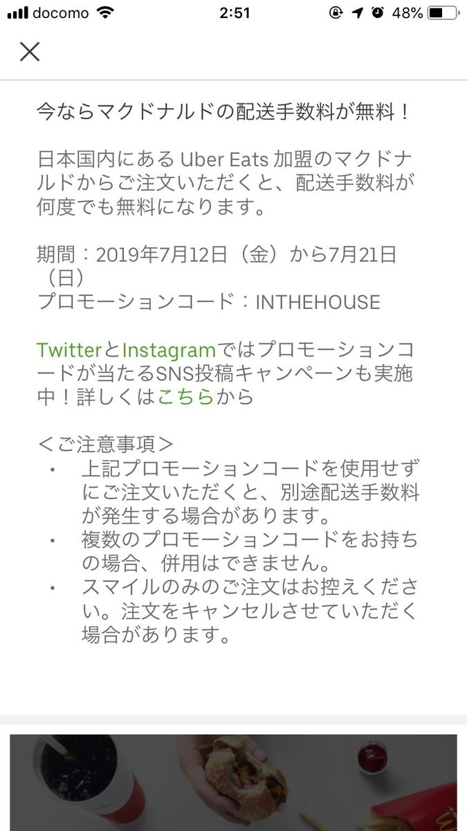f:id:hogehoge_kato:20190717031906j:plain