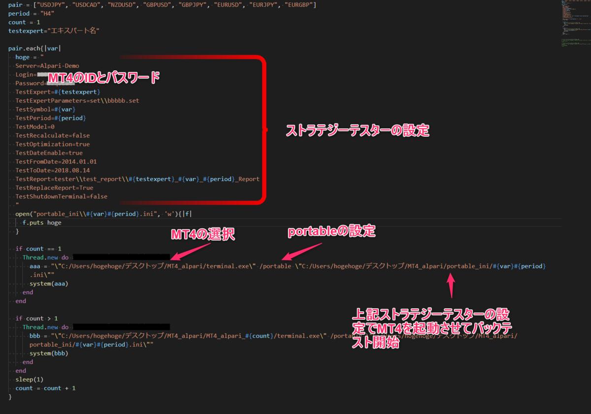 f:id:hogehoge_kato:20190815012425p:plain