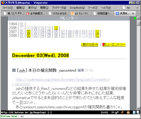 20081204074037