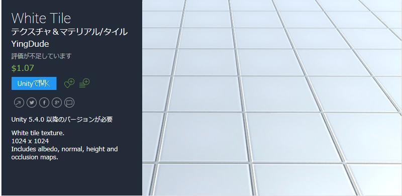 f:id:hogemarunosuke:20170109233618p:plain