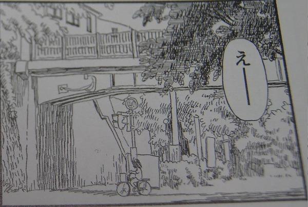 [舞台探訪][夕凪の街 桜の国]