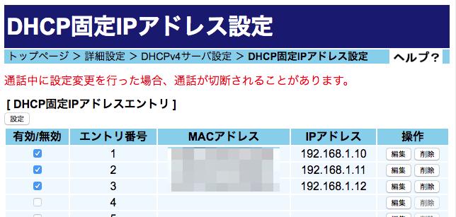 f:id:hogesuke_1:20160827152935p:plain