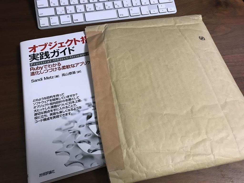 f:id:hogesuke_1:20170121024610j:plain