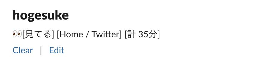 f:id:hogesuke_1:20190314192923p:plain