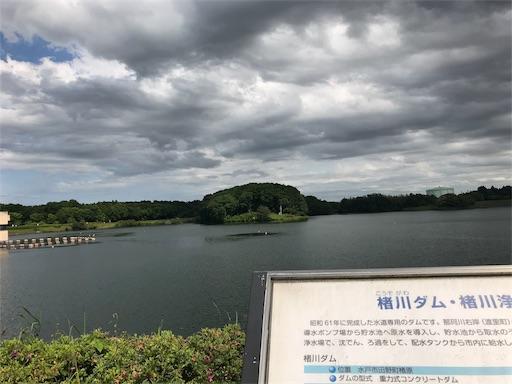 f:id:hohabaibaraki:20180525104759j:image