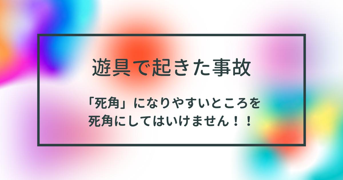 f:id:hoikuQuestion:20211019073227p:plain